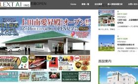 許せる?許せない?日本初『ドライブスルー葬儀場』にネット民賛否両論