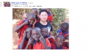 逆に!?アジア人のモノマネをする黒人、人種差別か?と海外で話題に