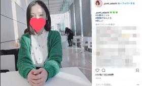 安達祐実(36)がとてもそんな年齢に見えないと話題に!