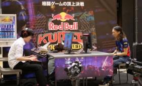 ストV世界一を決めるeスポーツ「Red Bull Kumite」日本代表の座を争う戦いの第1戦「Red Bull Kumite2018関西予選」で激闘を観戦してみた