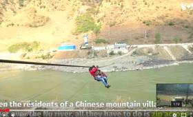 ガクブル!中国山奥の村の通勤方法が「命がけ過ぎる」と話題に