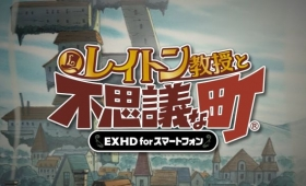 As previously reported, Professor Layton and the Curious Village is coming to smartphones.
