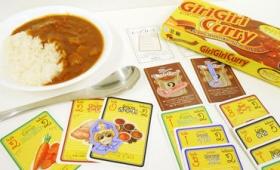 鍋にギリギリまで具材を放り込んで誰よりもおいしいカレーを追求するカードゲーム「ギリギリカレー」を遊んでみた