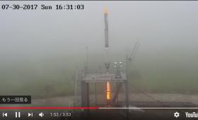 ホリエモン出資のロケット「MOMO2号機」が炎上!