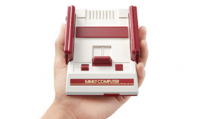 As revealed earlier this year, the Famicom Mini is going back into production.