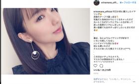 サッカー日本代表「柴崎岳」ゴール!真野恵里菜さんがSNSで入籍報告