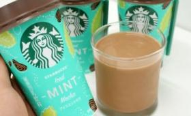 スタバのカフェモカにミントの清涼感をプラスしたチルドカップ「アイスミントモカ」を飲んでみた