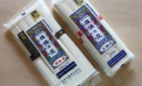 一体何が違うんだ!「揖保乃糸」特級品(ひね)と上級品を食べ比べてみた結果!