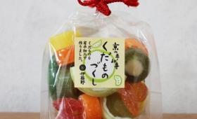 京都が誇るリアル飴「くだものづくし」に隠された秘密が驚愕!