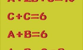 数的思考力あれば即答!「?」に当てはまる数字を答えよ!