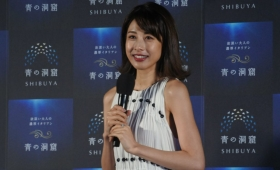 白ドレスの加藤綾子が大人セクシー過ぎる!『青の洞窟SHIBUYA』点灯式に行ってきた!