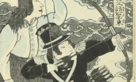 江戸時代(幕末)に描かれた日本独自の西洋世界を解釈した浮世絵書物「童絵解万国噺」