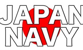 Japan Navyの表記にネットざわつく!レーダー照射の映像の表記が話題に