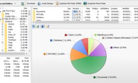ストレージの使用状況をグラフ化してどのファイル・フォルダが容量を無駄に使っているか一発で発見できる「Folder Size」