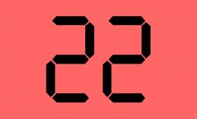 逆さにしても変わらない2桁のデジタル数字をすべて答えよ!
