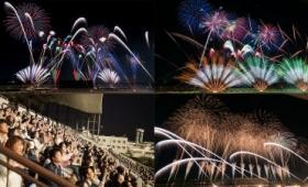 歓声と拍手が湧き上がり美しい芸術花火が堪能できる「京都芸術花火2019」を見てきました