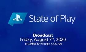 PS4新作発表&PS5ローンチタイトルのアプデがある「State of Play」の配信が8月7日5時からスタート