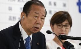自民・ニ階幹事長、2006年に廃止された議員年金の復活を指示 以前は65歳から年412万円支給