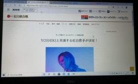 Yoshiki&QUEENコラボ、一生に1度しか無い2020紅白歌合戦は注目スべき点はここだ!