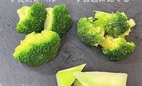黒木メイサ絶賛、ブロッコリーが板前レベルに美味くなる調理方法を実践してみた結果