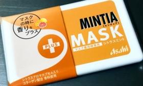3/7まで限定、ユニクロにマスクをして入店するだけでミンティアがもらえるキャンペーン、実にひっそりと開催中