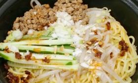 胡麻風味が香る甘辛スープがドップリと麺に絡む「胡麻どろ冷し担担麺」など大阪王将の新作2種を食べてみた