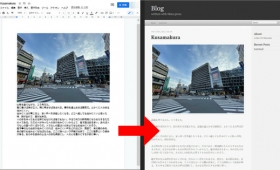Googleドライブから無料で簡単にブログ記事を公開できる「HexoPress」