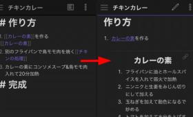 簡単操作で自分専用Wikiを構築できるMarkdownエディタ「Obsidian」のモバイル版を使ってみた